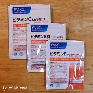 ファンケル ビタミンB群・C・E