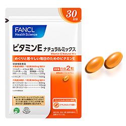 ファンケル ビタミンE