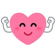 heart_genki