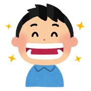 口内炎の予防・対策