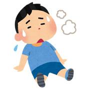 tsukare_boy