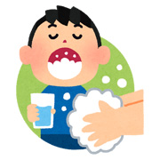 口内炎の予防、うがい・手洗い