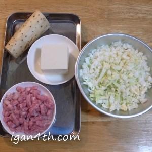 関西風お好み焼きのレシピ:材料2