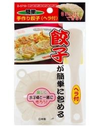 手作り餃子キット