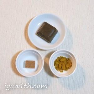 調味料(カレー粉、カレールー、コンソメの素)