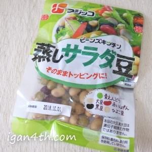 フジッコ 蒸しサラダ豆