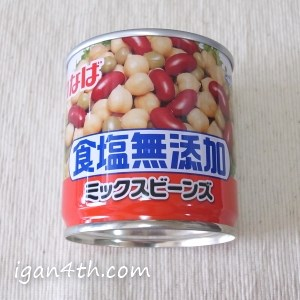 いなば ミックスビーンズ缶(無塩)