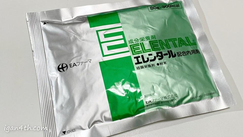 エレンタール(粉末80g)